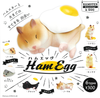 CP0495 - Ham and Eggs - Complete Set