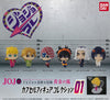 JOJO Bizarre Adventure Golden Wind - SD Figure Series 01 - Complete Set