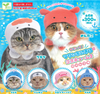 CP0508J - KABUTTE!: Sea Animals 2 only for Nyanko - Complete Set