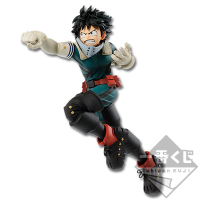 Ichiban KUJI My Hero Academia FIGHTING HEROES feat. SMASH RISING