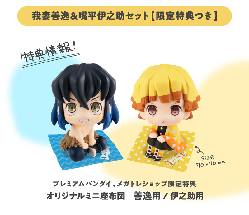 LOOK UP SERIES Demon Slayer ZENITSU & INOSUKE set (with gift)