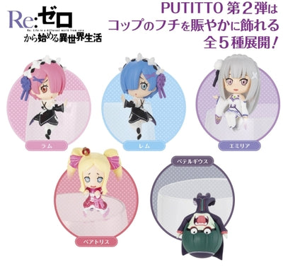 Putitto -RE: ZERO- Starting life in another world vol. 2