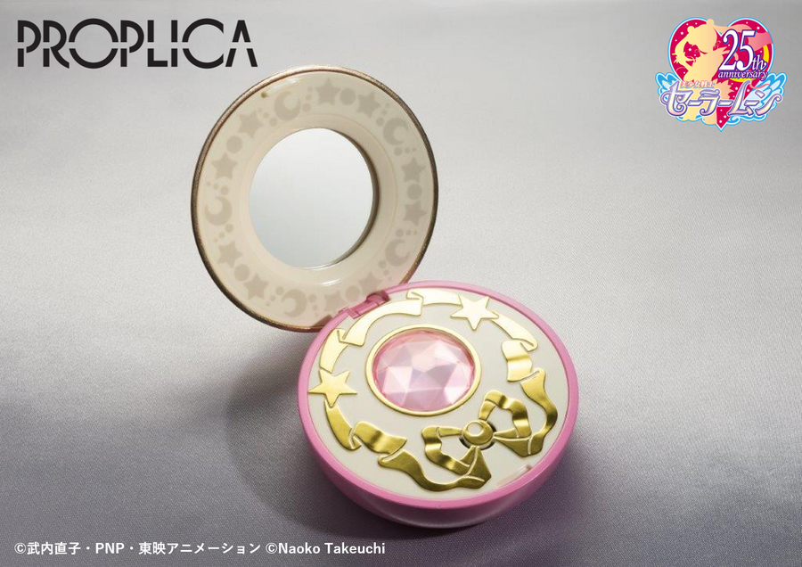 SAILOR MOON - PROPLICA : Crystal Star - Brilliant Color Edition