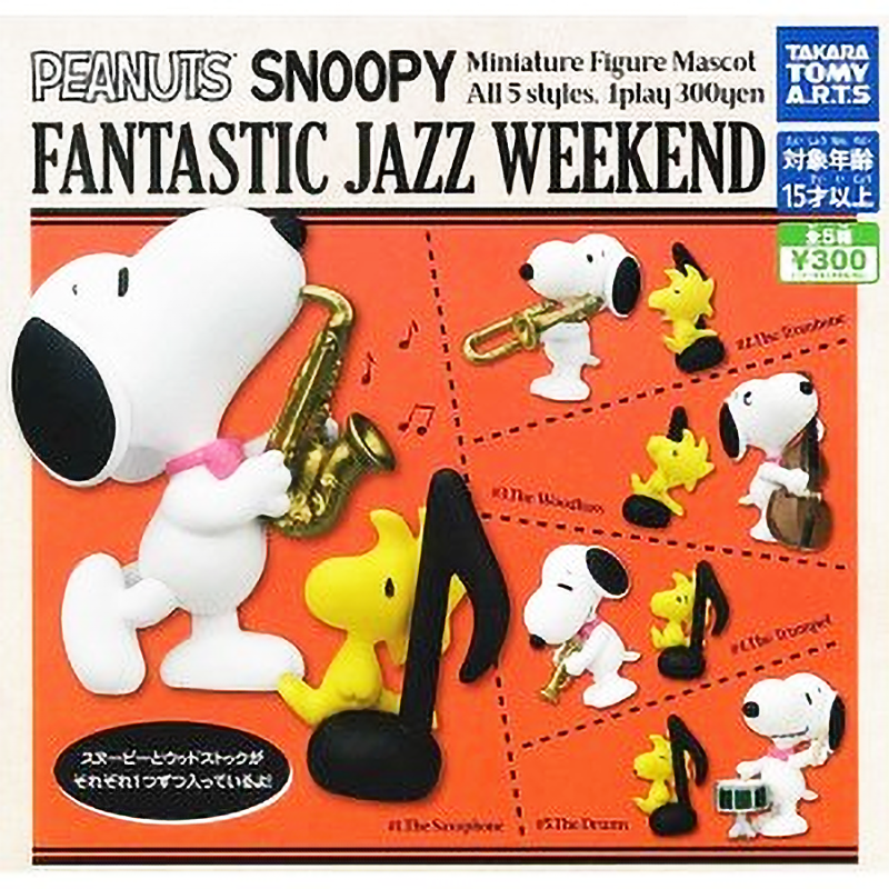 CP0482G - Snoopy Fantastic Jazz Weekend - Complete Set