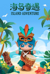 Rolife x SURI vol. 2 Island Adventure