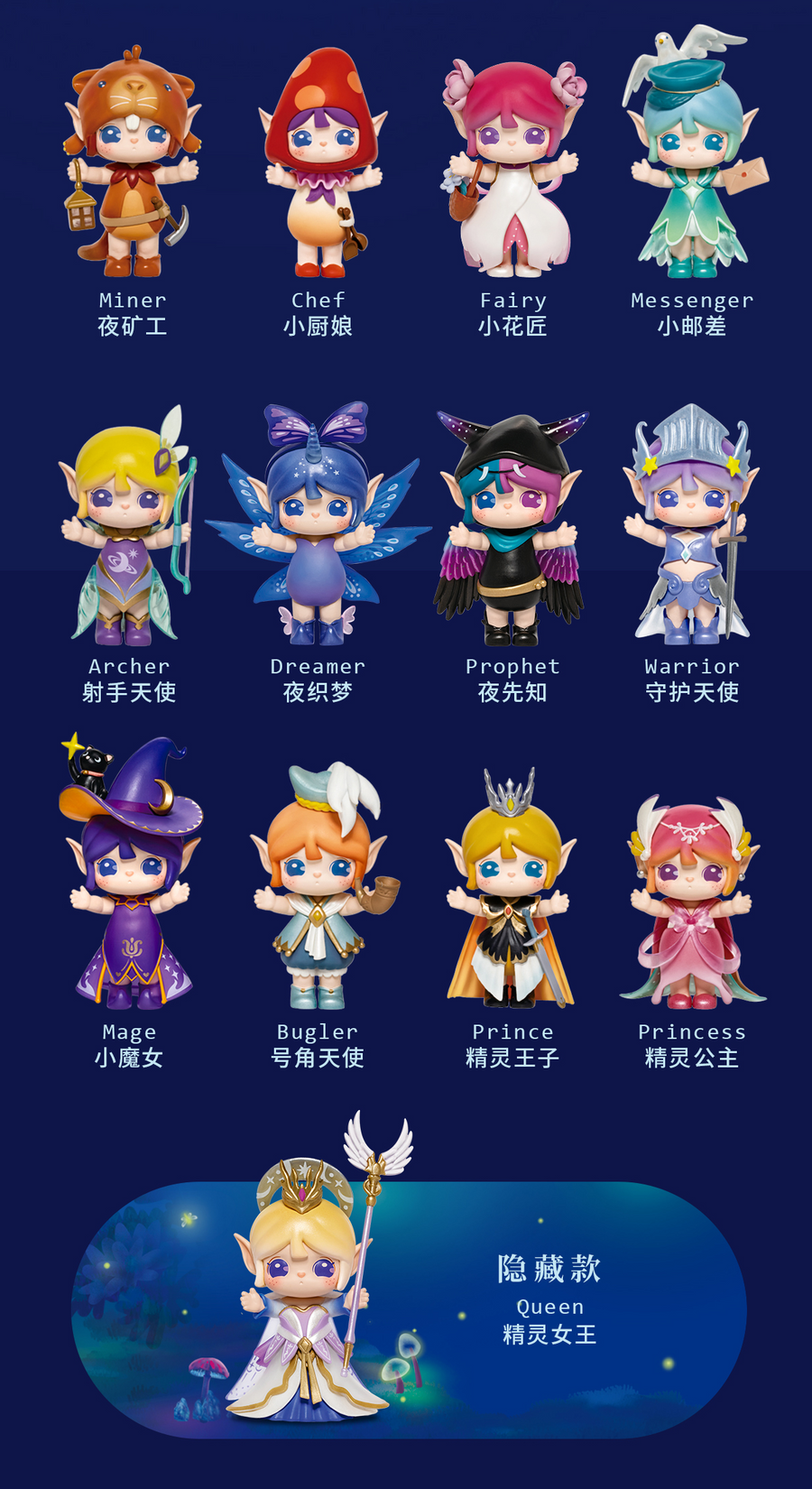 Rolife x SURI vol. 1 Elf Kingdom