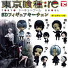 TOKYO GHOUL : RE SD Figure Key Chain with Ball Chain - Complete Set
