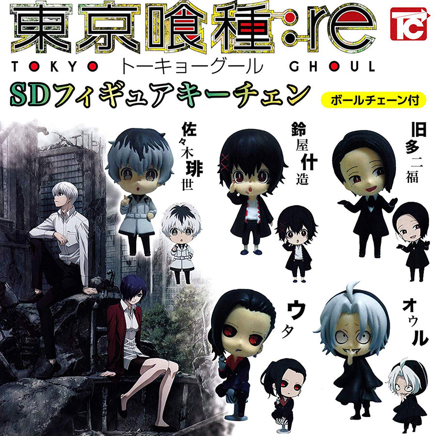 CP0181M - TOKYO GHOUL : RE SD Figure Key Chain with Ball Chain - Complete Set