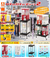 3D File Series Gachagacha Machine 2 - Complete Set