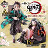 Ichiban KUJI : Demon Slayer : Kimetsu no Yaiba - THE FOURTH - BECOME A STRONGER BLADE THAN ANYONE