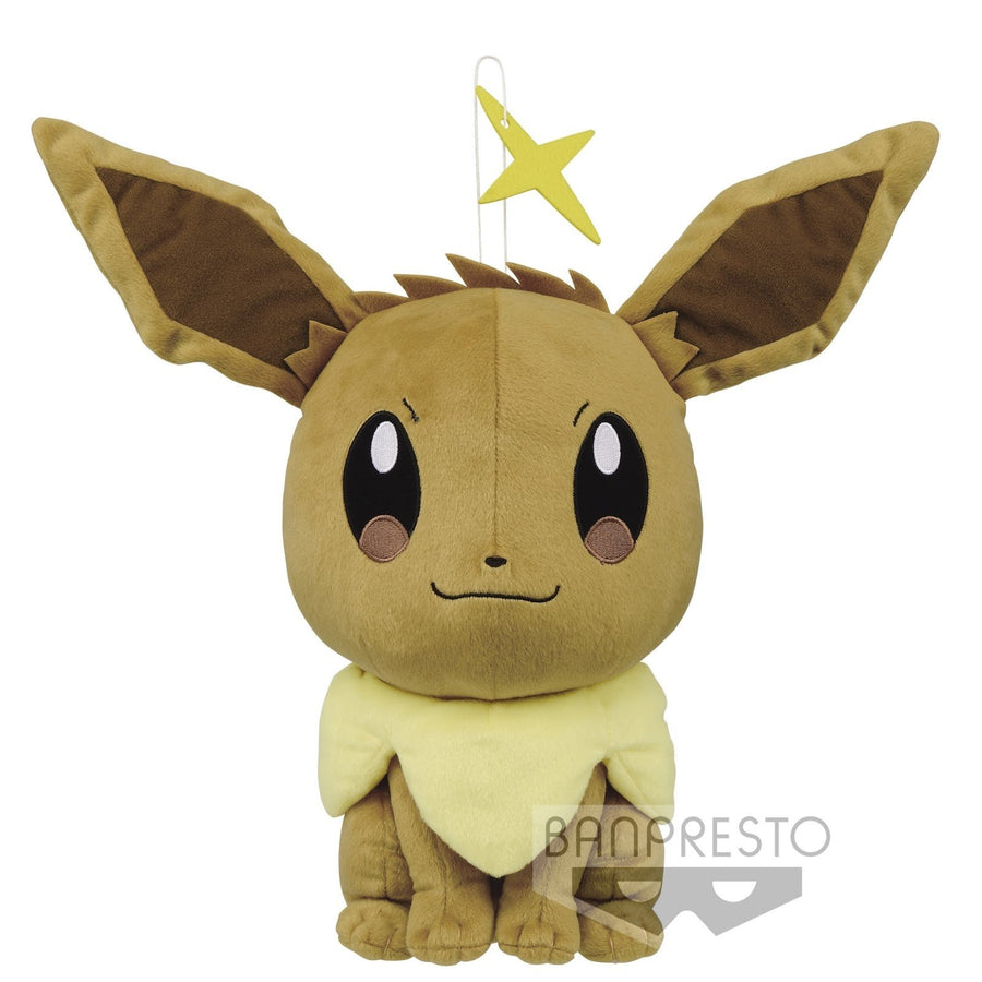 POKEMON SUPER BIG ROUND PLUSH BABY DOLL EYES EEVEE