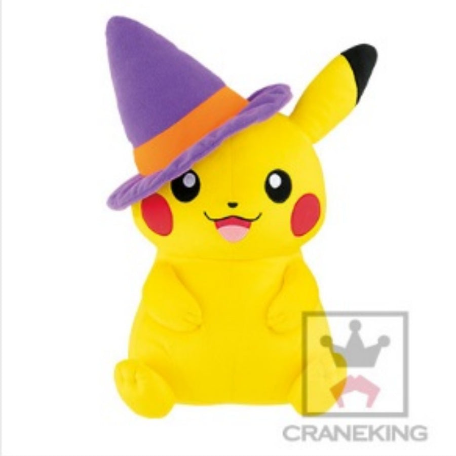 Pokemon Sun and Moon Big Halloween Pikachu Plush
