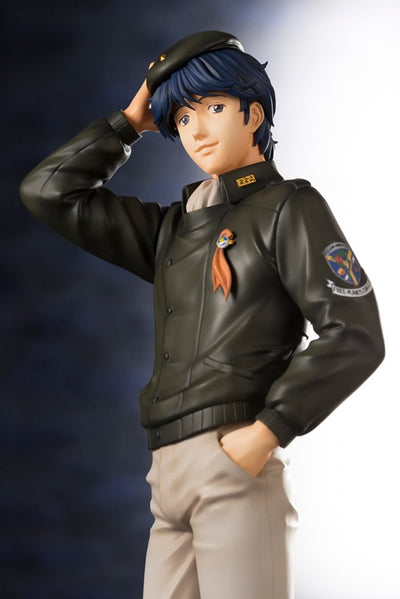 Legend of the Galactic Heroes ARTFX J - Yang Wenli - 1/8th Scale Figure