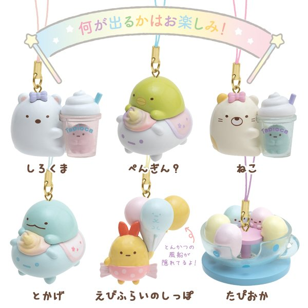 Sumikkogurashi Tapioka Park Mascot Collection