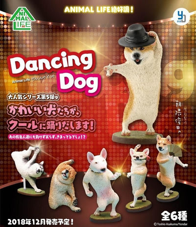 ANIMAL LIFE Dancing Dog