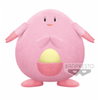 POKEMON SUN & MOON SUPER BIG PLUSH -CHANSEY-