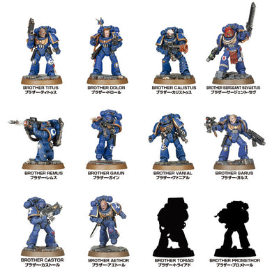 Warhammer 40,000: Space Marine Heroes Series 1 (3rd run)