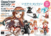 DESKTOP ARMY - Sword Art Online (repeat) - COMPLETE set