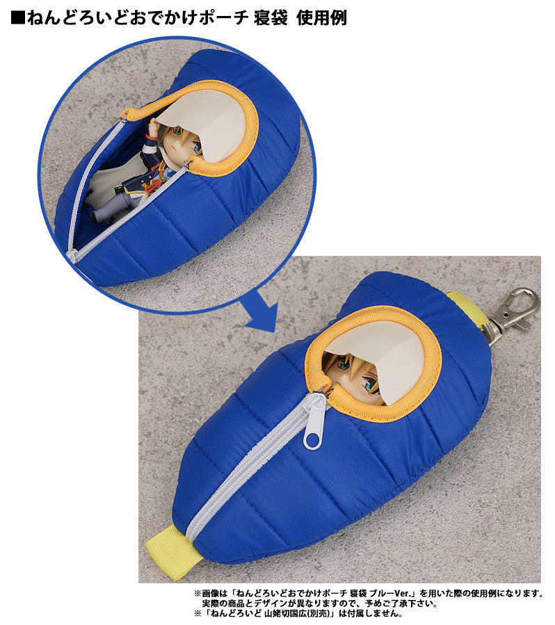 Nendoroid Pouch Sleeping Bag (Yamanbagiri Kunihiro Ver.) (re-run)