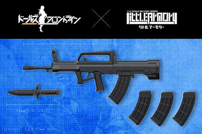 LITTLE ARMORY - LADF01 - Girls Frontline QBZ-95
