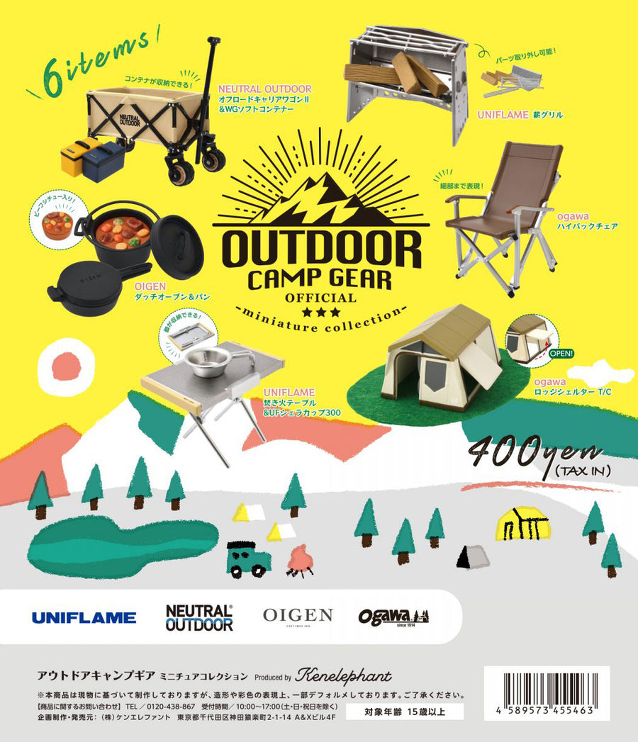 CP0464 OUTDOOR CAMP GEAR miniature collection