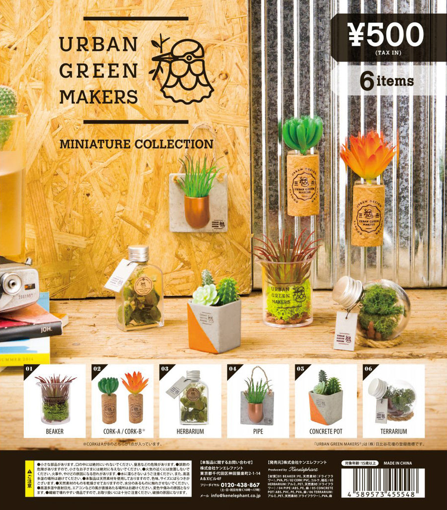 CP0754 Urban Green Makers MINIATURE COLLECTION