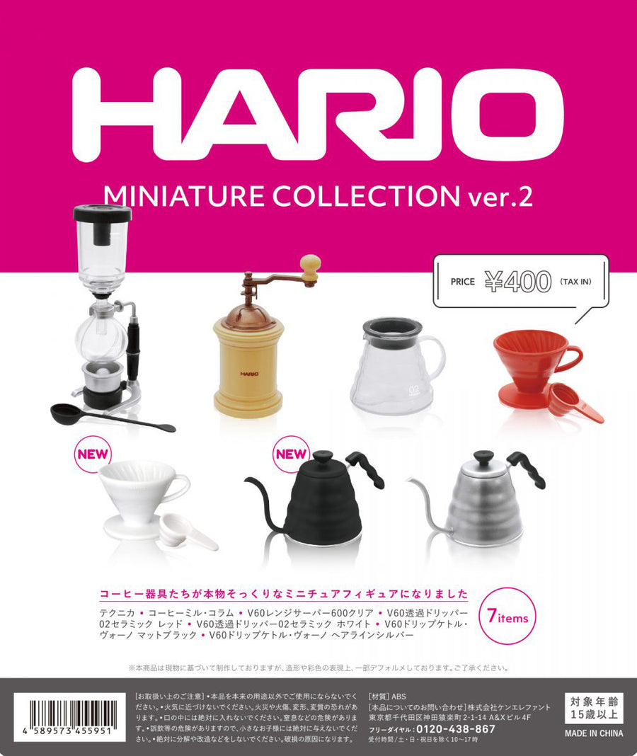CP0458 HARIO Miniature Collection ver 2