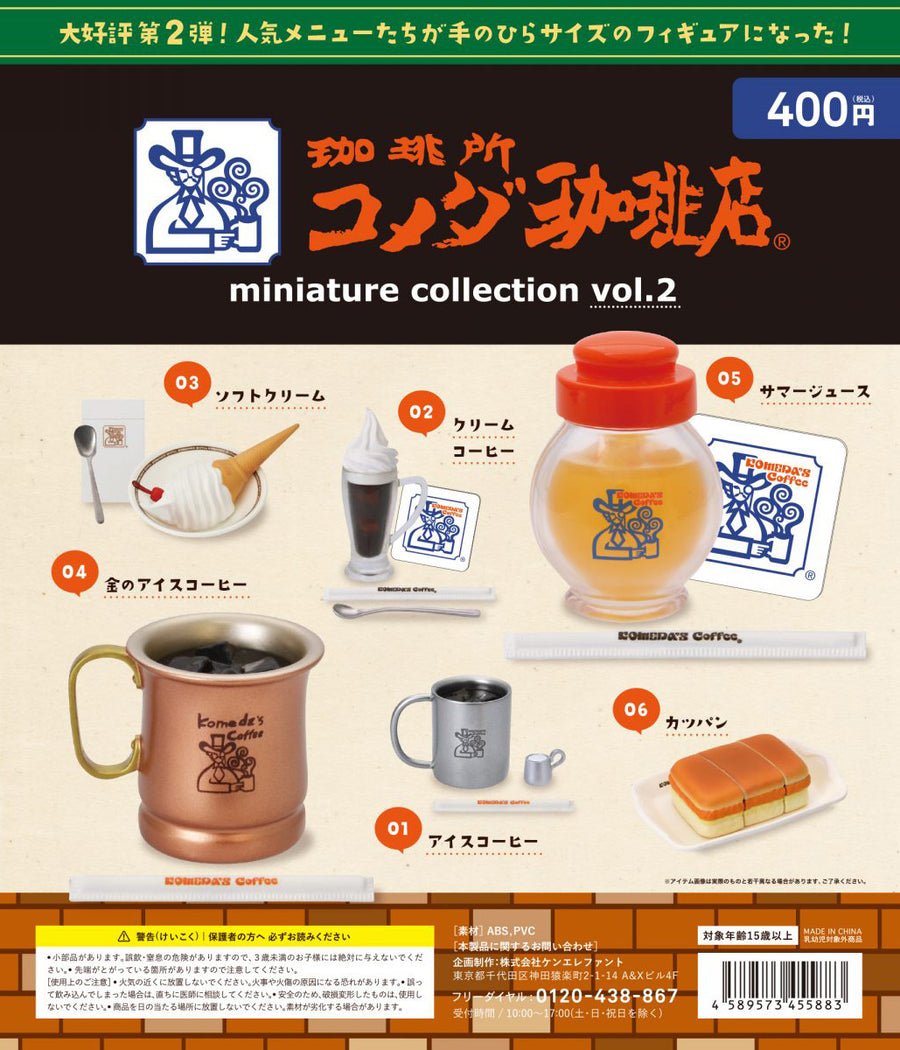 CP0481 Komeda Coffee Miniature Collection vol 2
