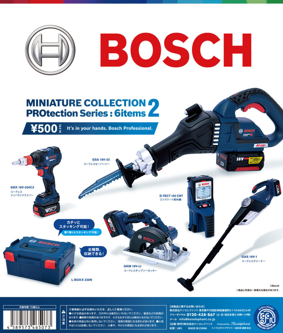 CP0792 Bosch Miniature Collection 2nd
