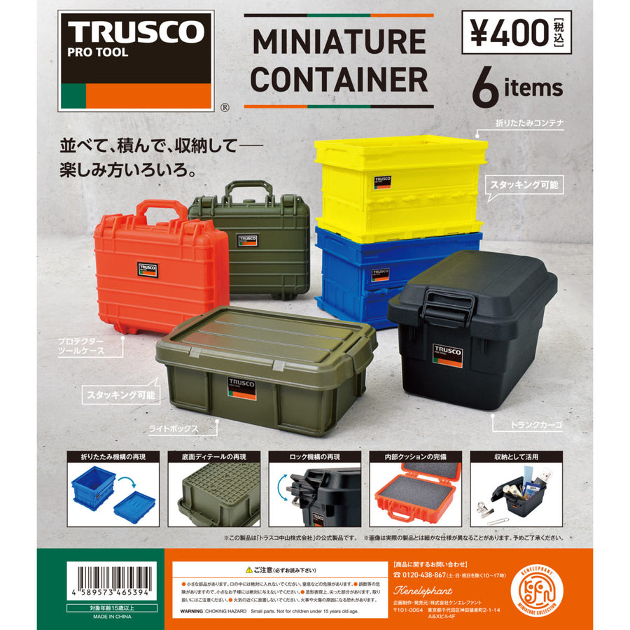 TRUSCO Miniature Container (Box ver.)