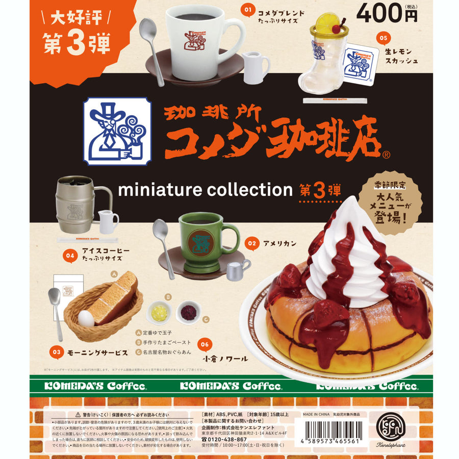 Komeda's Coffee Vol.3