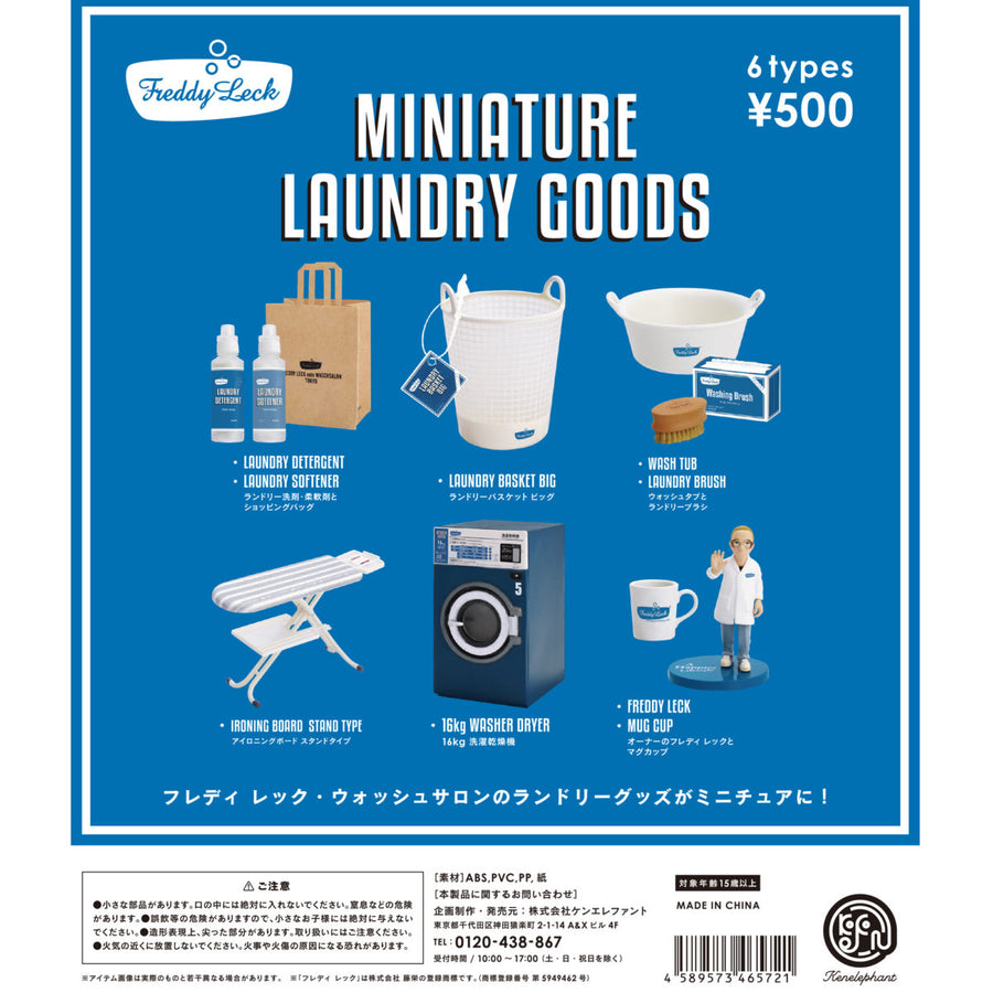 FREDDY LECK Miniature Laundry Goods