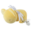CARDCAPTOR SAKURA CLEAR CARD - BIG PLUSH - KERO