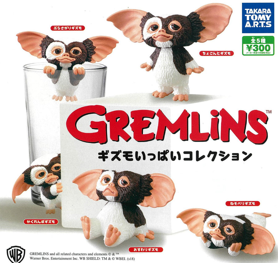 CP0043 - Gremlins Gizmo Ippai Collection - Complete Set