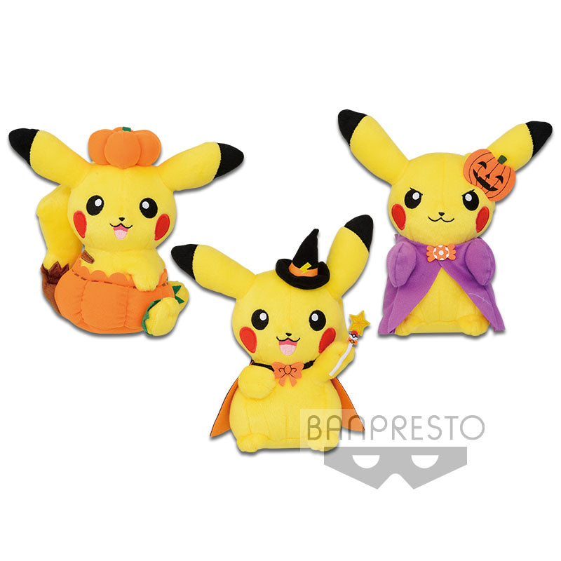 Pokémon Sun & Moon HALLOWEEN PIKACHU PLUSH