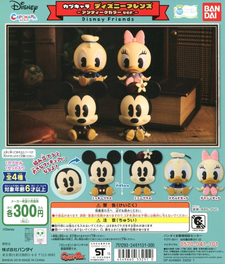 CP0174 - Capchara Series Disney Friends - Antique Color Ver - Complete Set