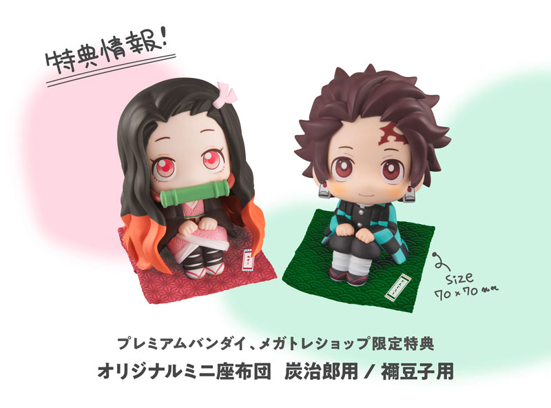 Demon Slayer - LOOK UP SERIES - Tanjiro & Nezuko SET ( Limited Bonus with Cushion )