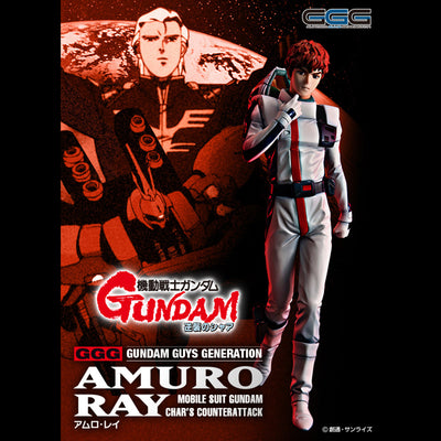 GGG - Mobile Suit Gundam Char's Counterattack - Amuro Ray