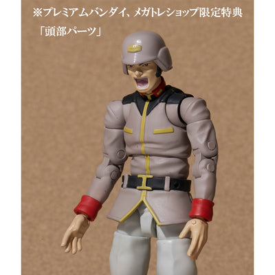 G.M.G. Mobile Suit Gundam Earth United Army Soldier 01