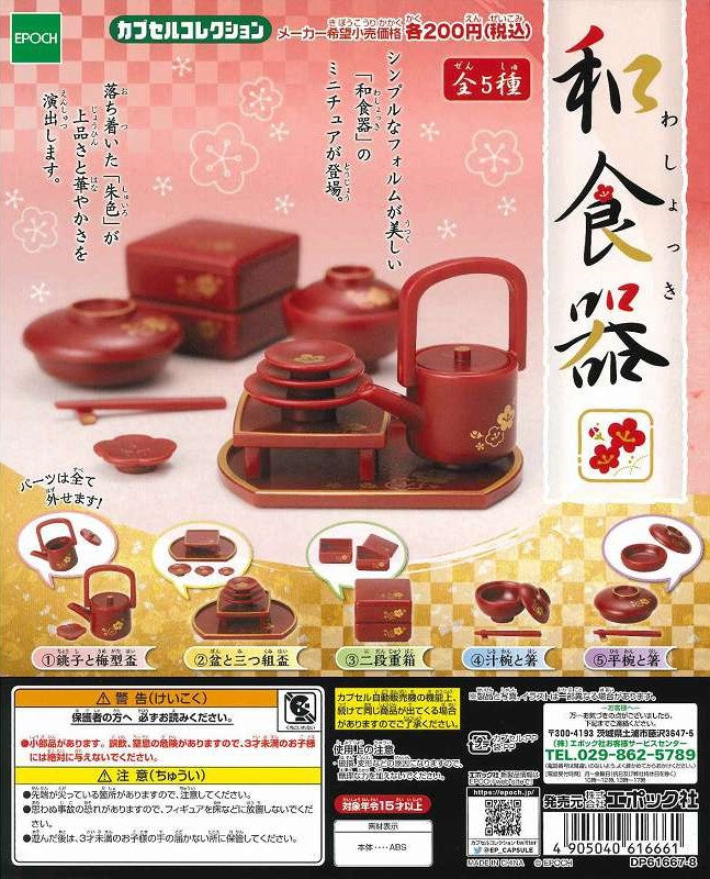 CP0068 - Japanese Tableware - Complete Set