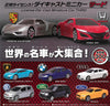 License! Die-Cast Miniature Car Third - Complete Set