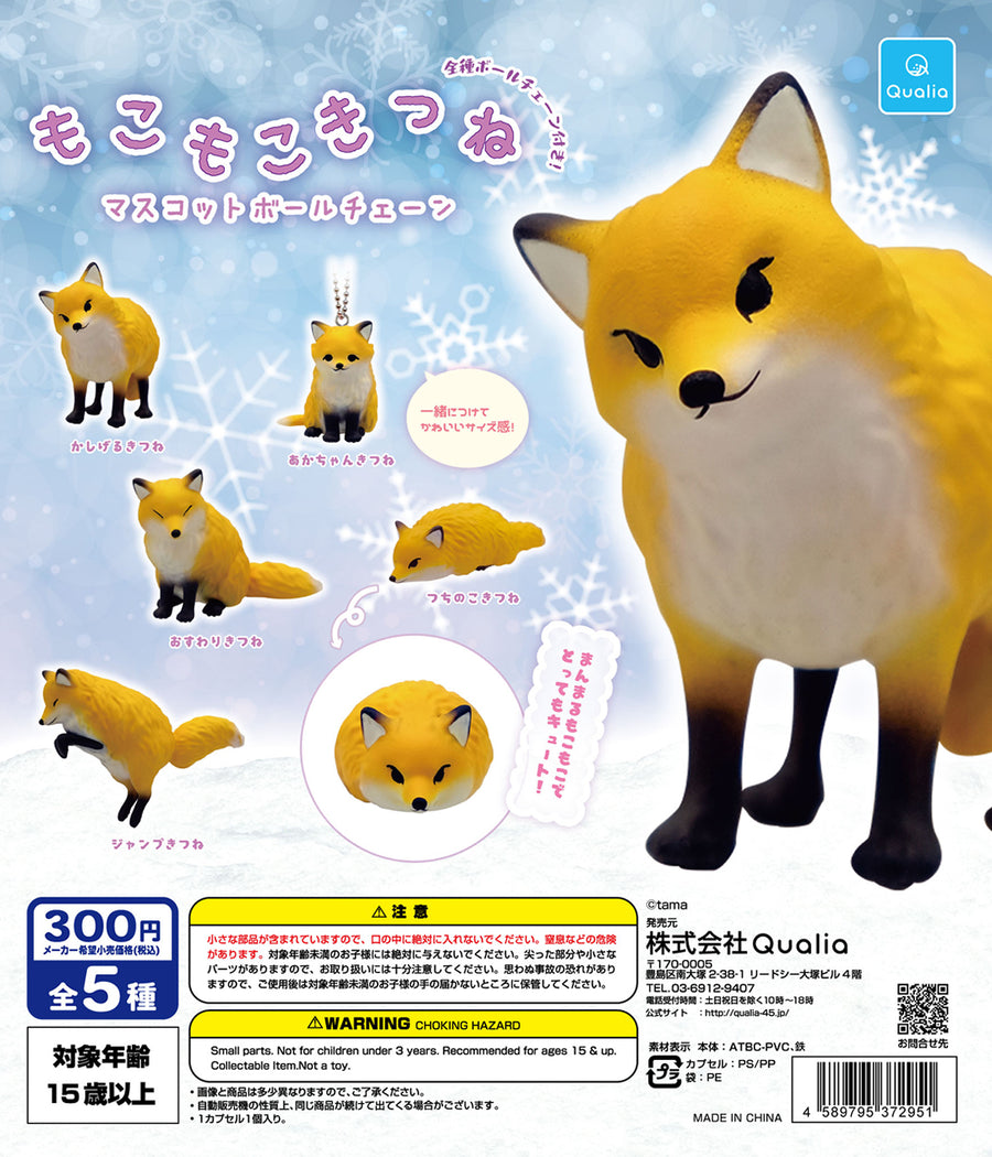CP1174 Mokomoko Fox Mascot Ball Chain