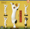 CP0138 - Animal Attraction Neko jizo Banzai - Complete Set