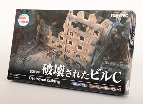 Dio Com Series Destroyed Building C