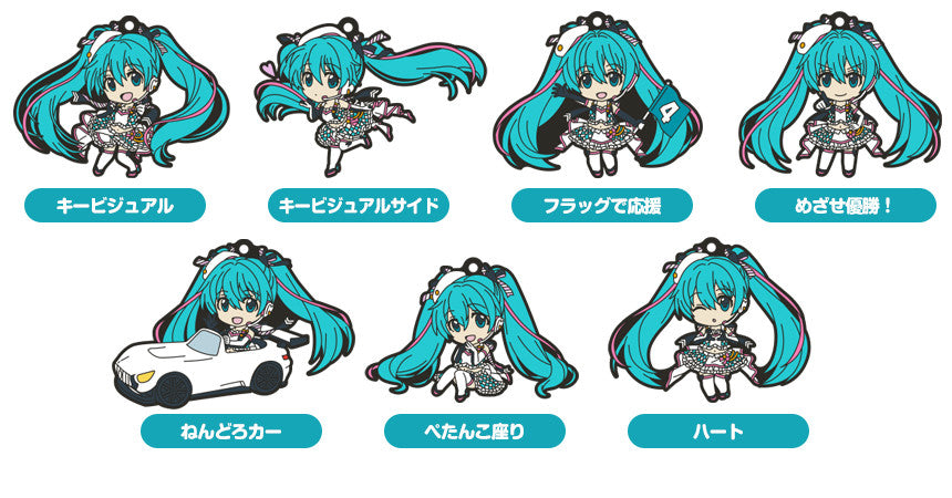 Racing Miku 2019 Ver - Nendoroid Plus Collectible Keychains