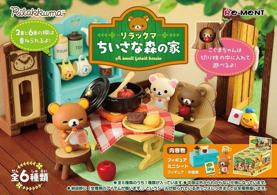 Rilakkuma Little Forest House