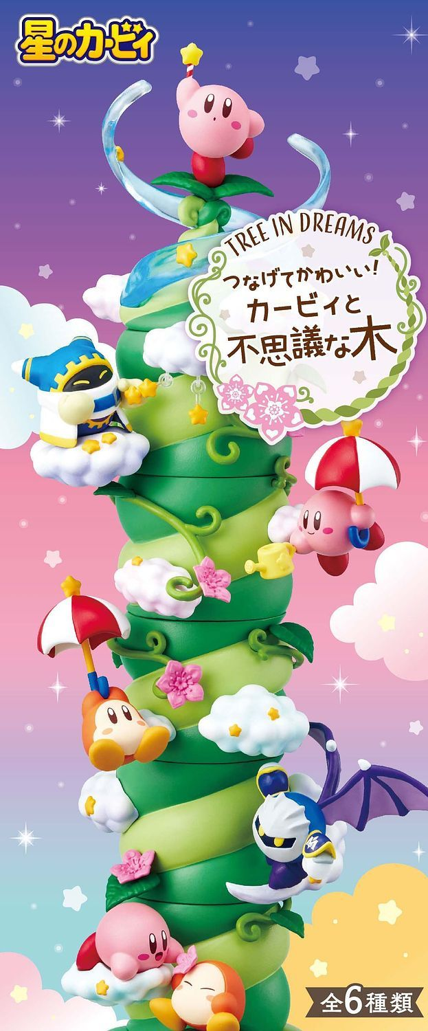 Kirby and M Tree Tree in Dreams