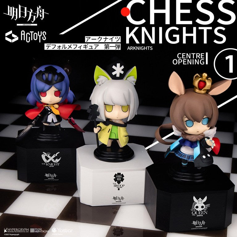 ARKNIGHTS Deformed figure Vol 1 SETBOX