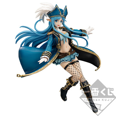 Ichiban Kuji - Sword Art Online GAME PROJECT Memory Defrag Part 2