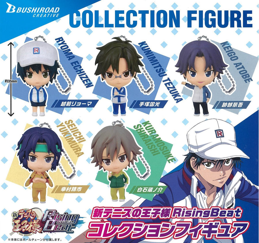 CP0152M - The Prince of Tennis Rising Beat Collection Figure - Complete Set